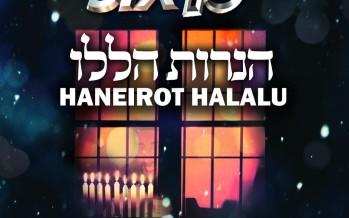 Six13 – Haneirot Halalu