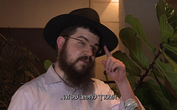 Kumzing 2: Benny Friedman Interview