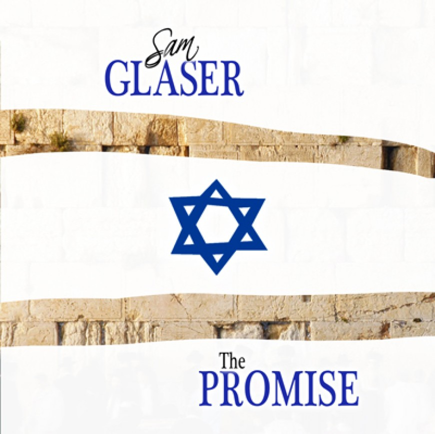 Sam Glaser – The Promise