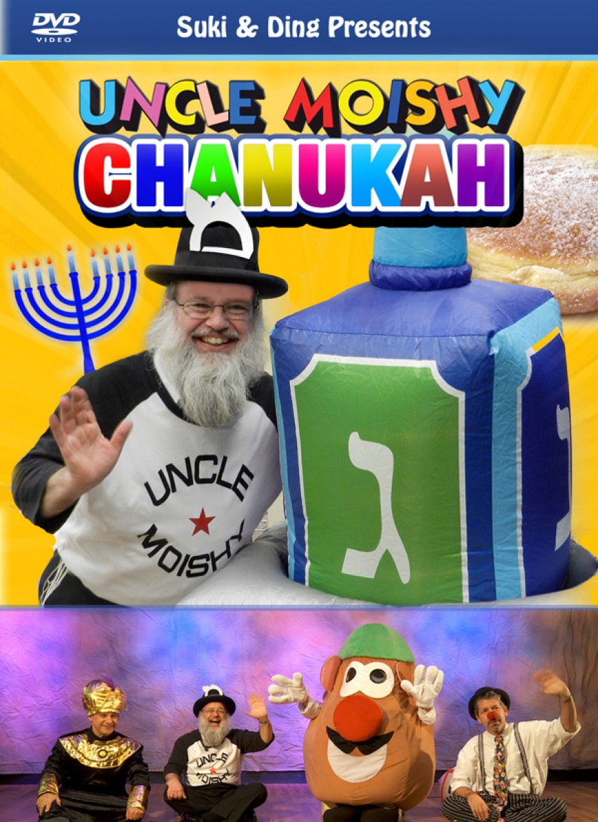 Coming Soon: Uncle Moishy Chanukah on CD and DVD!