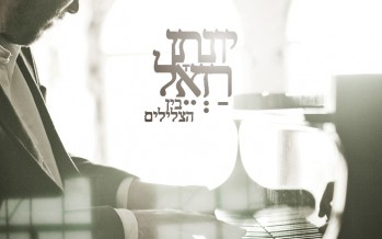 """Bein HaTzlilim"" The Last Single From The New Album From Yonatan Razel"