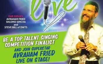 NCSY Toronto Presents: Top Talent LIVE!