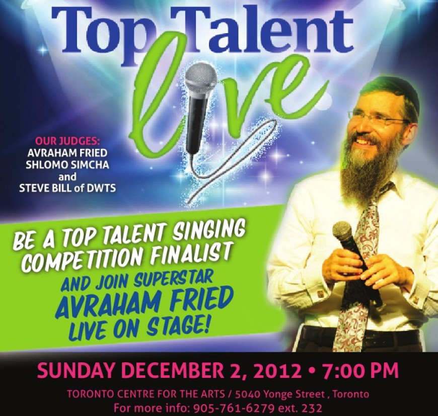 NCSY Toronto Presents: Top Talent LIVE!