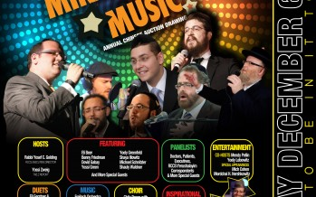 RCCS presents: MIRACLES THRU MUSIC 2012
