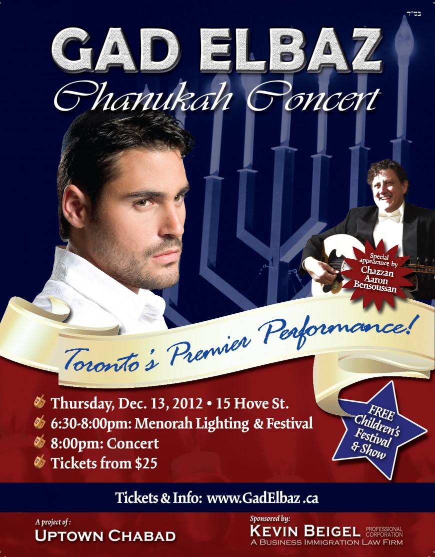 GAD ELBAZ Chanukah Concert
