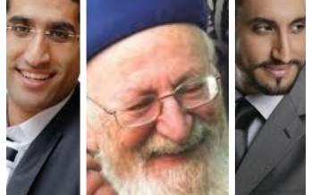 "Itzik & Avishai Eshel ""Avihem Shel Yisrael"" Dedicated to Maran Chacham Mordechai Eliyahu ZT""L"