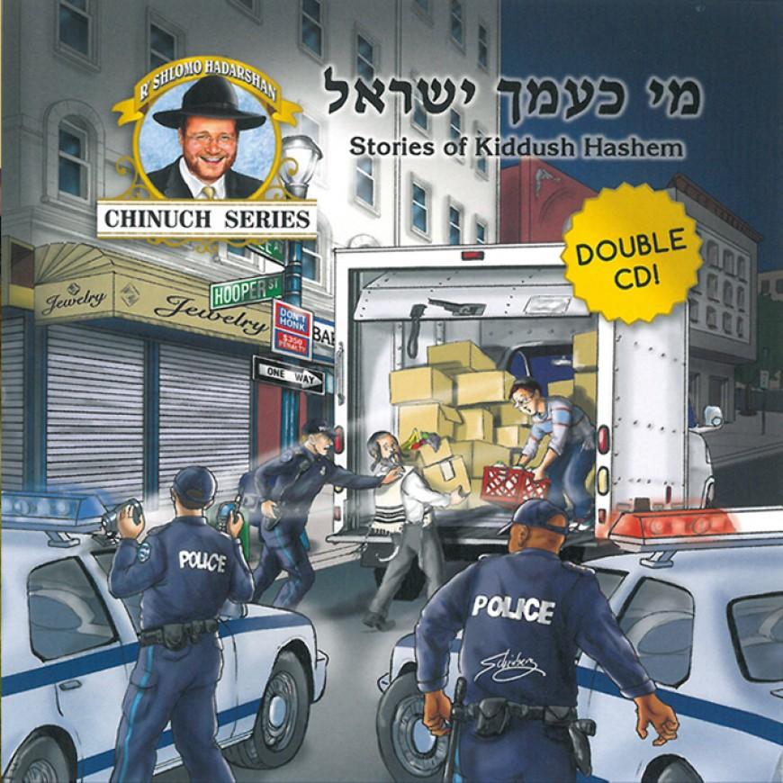 R' Shlomo Hadarshan – Chinuch Series: Stories of Kiddush Hashem