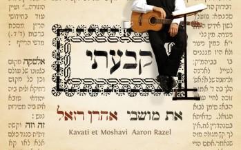"Aaron Razel Releases New Album ""Kavati Et Moshavi"""