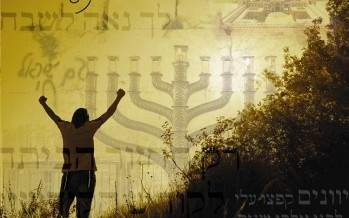 """Avromi Weinberg Prepares For Chanukah With The Song """"Maoz Tzur"""""""