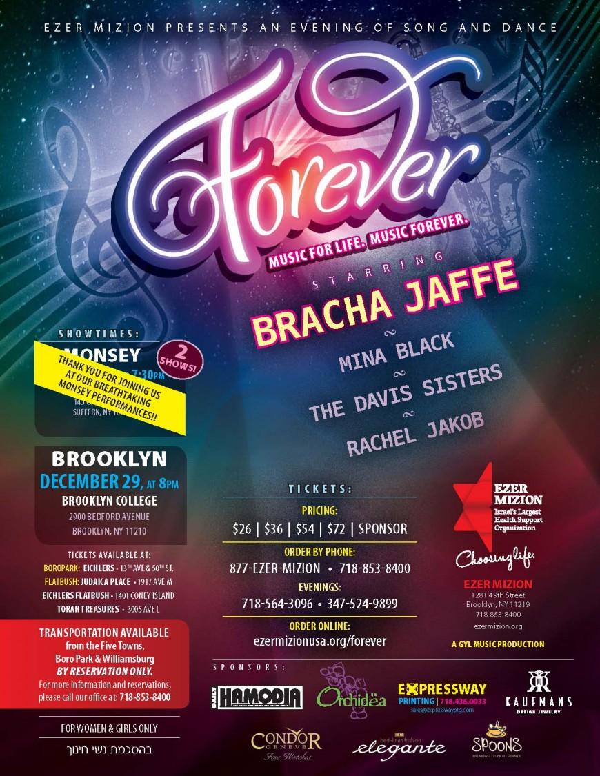 """FOREVER"" Ezer Mizion Women's Concert starring BRACHA JAFFE"