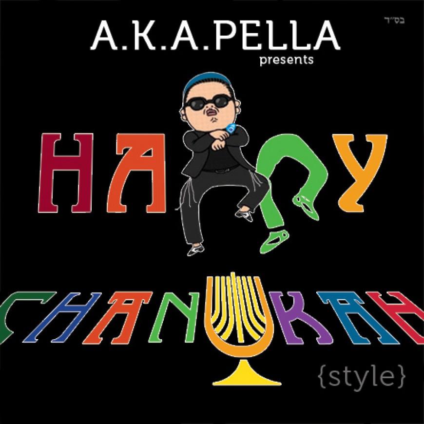"A.K.A. Pella ""Happy Chanukah"" (style) Video + Contest"