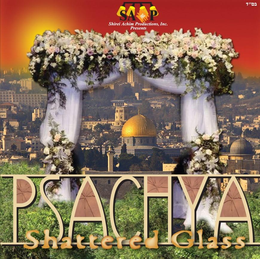PSACHYA – SHATTERED GLASS