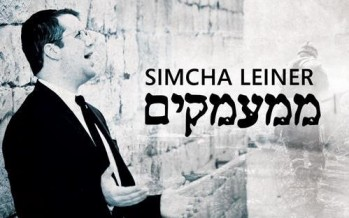 "Simcha Leiner – ""Mimamakim"" – ממעמקים"