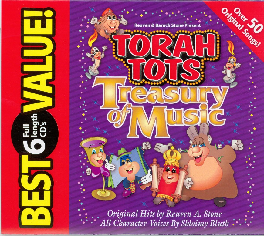 Torah Tots Treasury of Music 6-CD Gift Set