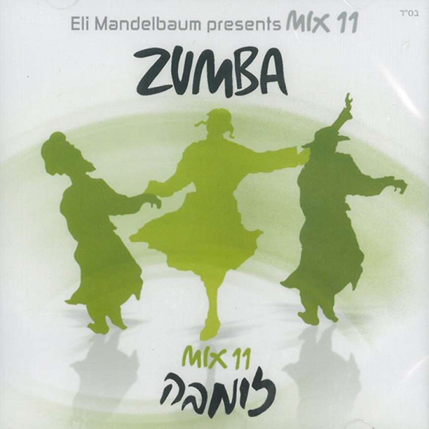 Eli Mendelbaum Presents: Zumba Mix 11