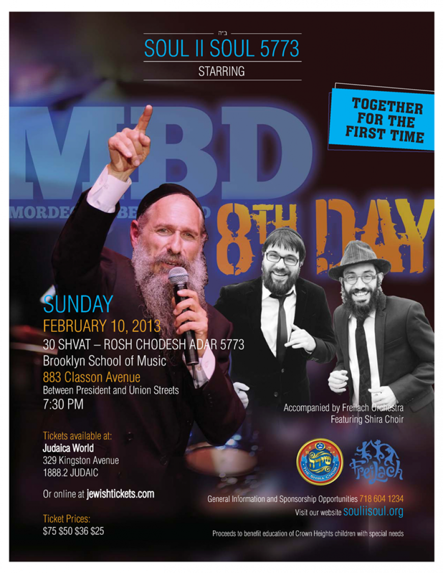 Mordechai Ben David & 8th Day to Headline the Soul II Soul 5773 Concert