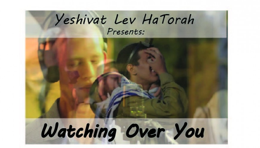Watching Over You – A Song of Faith (A Yeshivat Lev HaTorah Production)