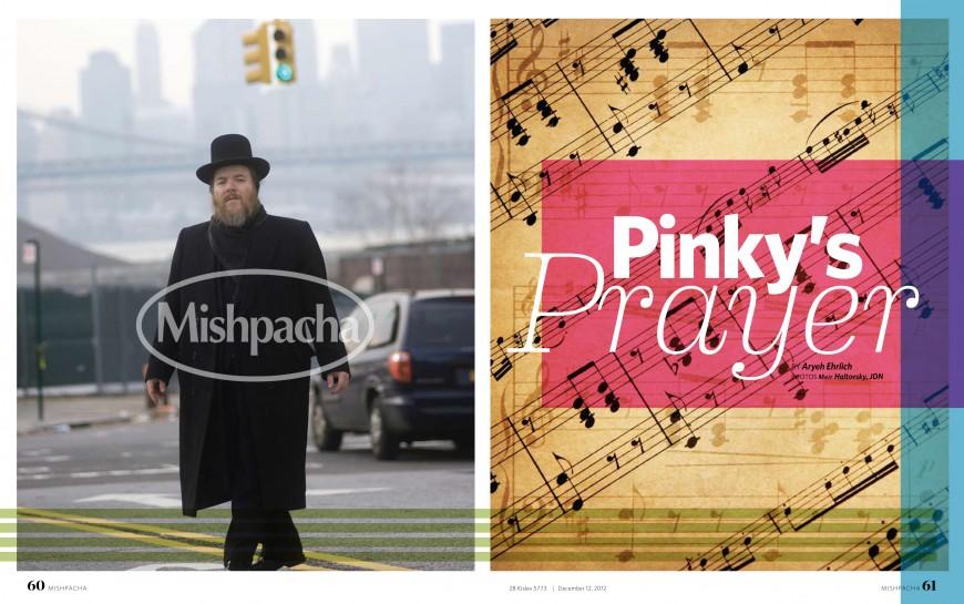 Mishpacha Magazine: PINKY'S PRAYER