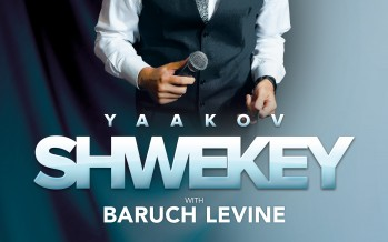 YAAKOV SHWEKEY WITH BARUCH LEVINE – QUEENS COLLEGE