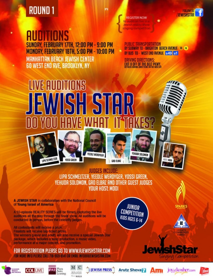 Do YOU Have What It takes To Be A Jewish Star?