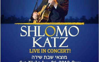 Shlomo Katz Live In Concert – Montreal