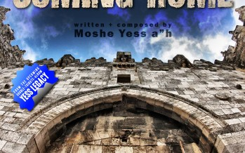 """Coming Home"" Single Released In Honor of Honor of Moshe Yess's 2nd Yahrtzeit"