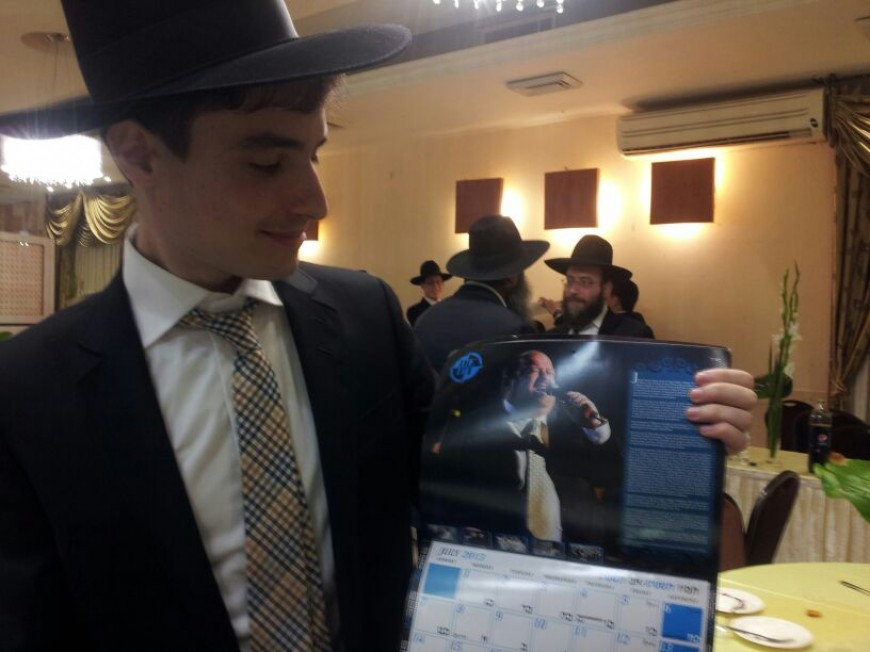Yoily Dickman at his vort last night with a copy of the JM365 calendar!