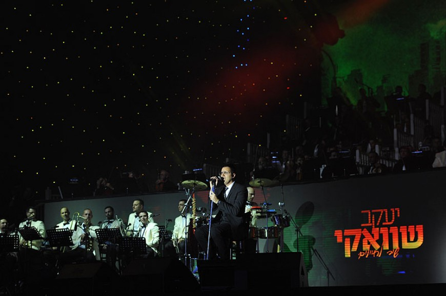 Yaakov Shwekey Takes Over Nokia Arena [Photos]