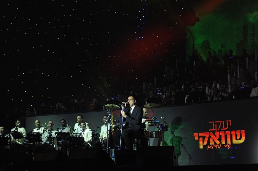 Yaakov Shwekey Takes Over Nokia Arena [Photos]