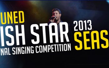 A Jewish Star International Singing Competition Auditions promo