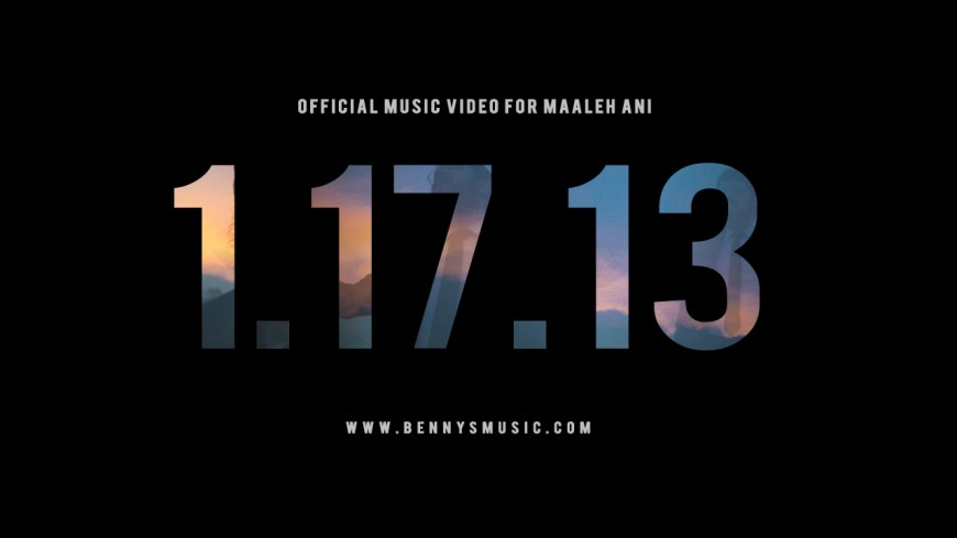 [Official Trailer Video] Benny Friedman – Maaleh Ani