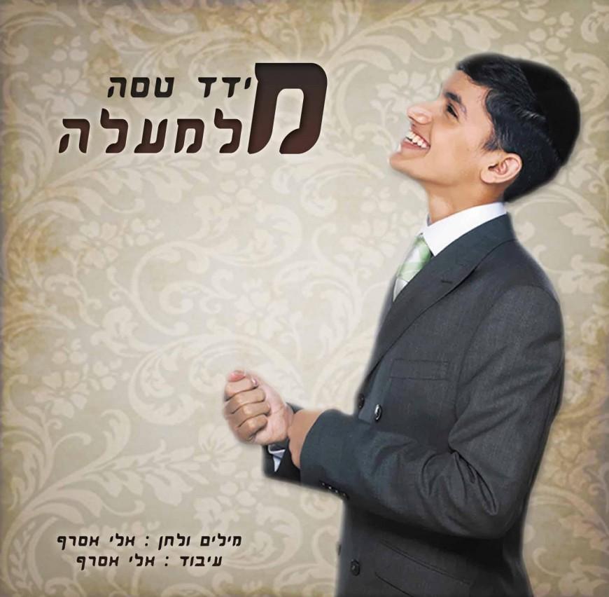"Meydad Tasa Releases New Single ""MiLemaalah"" + Music Video"