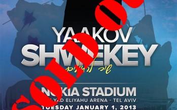 Shwekey to Make History Today!