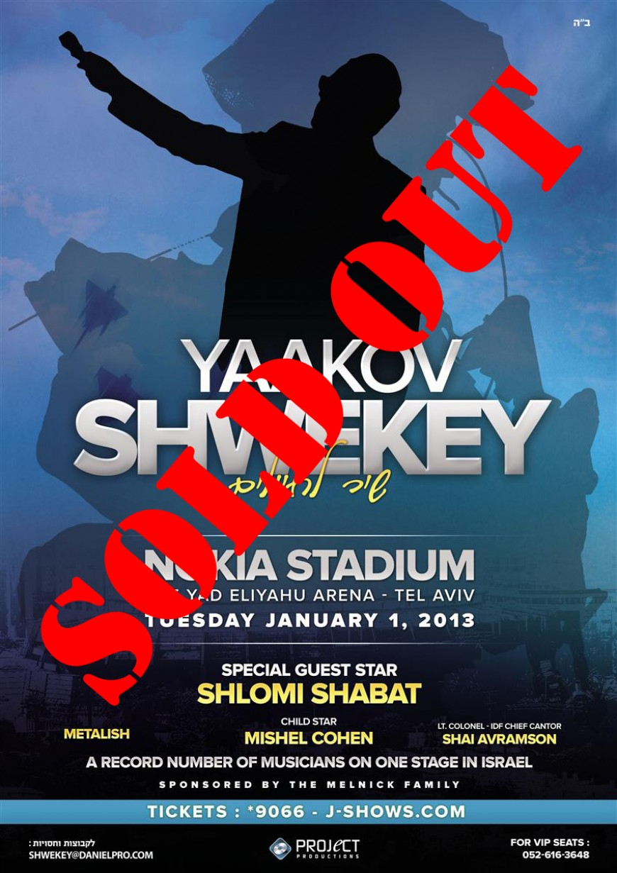 Shwekey to Make History Today!
