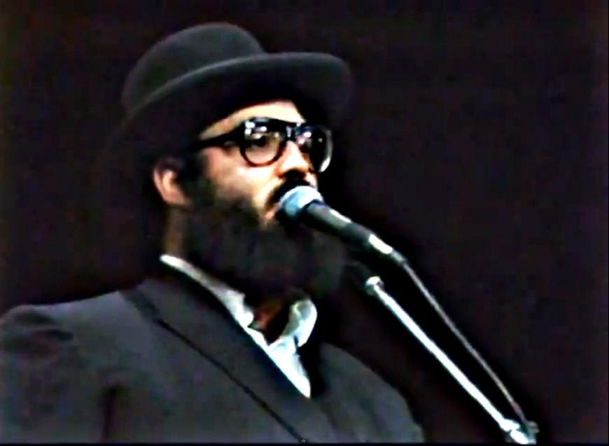 "The Passing of Rabbi Shalom Levine a""h"