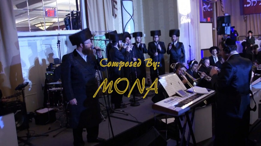Dirshu Siyum a Musical Celebration ​​​- Daskal and Shira – Ruvi Banet Orchestra