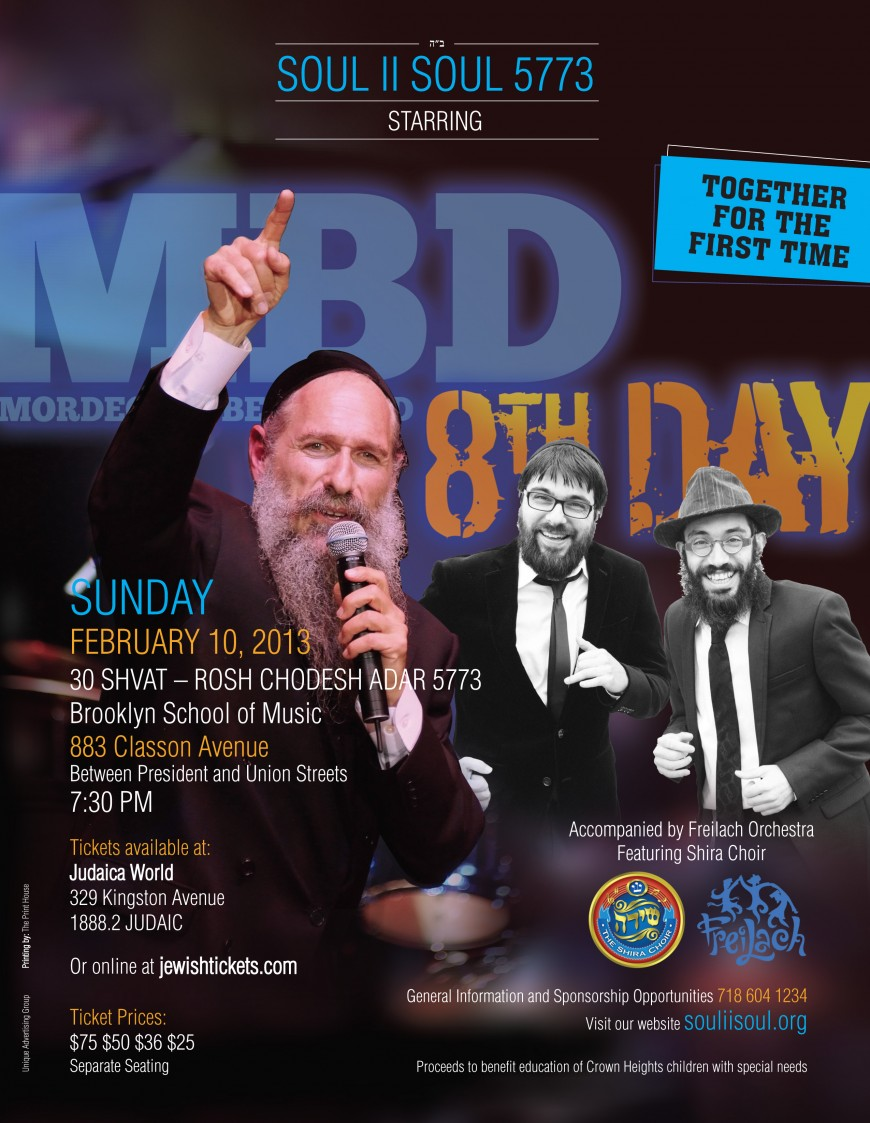 Soul II Soul 5773 Starring MBD & 8th Day goes on sale January 1!