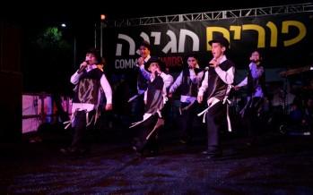 The Kinderlach, MBD & Yeedle – Purim in LA [Photos]