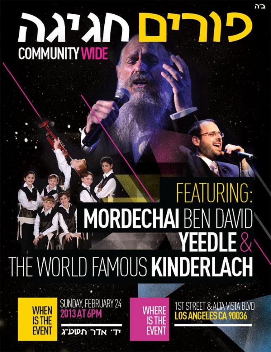Purim Chagiga Worldwide with MBD, YEEDLE & the Kinderlach