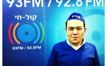 "BARYO: Purim in Radio Kol Chai ""Ohr Meyuchad"""