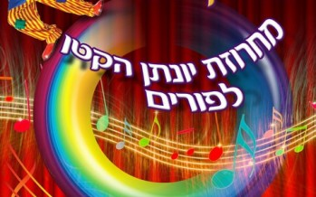Avi Ben Yisrael Releases Purim Medley