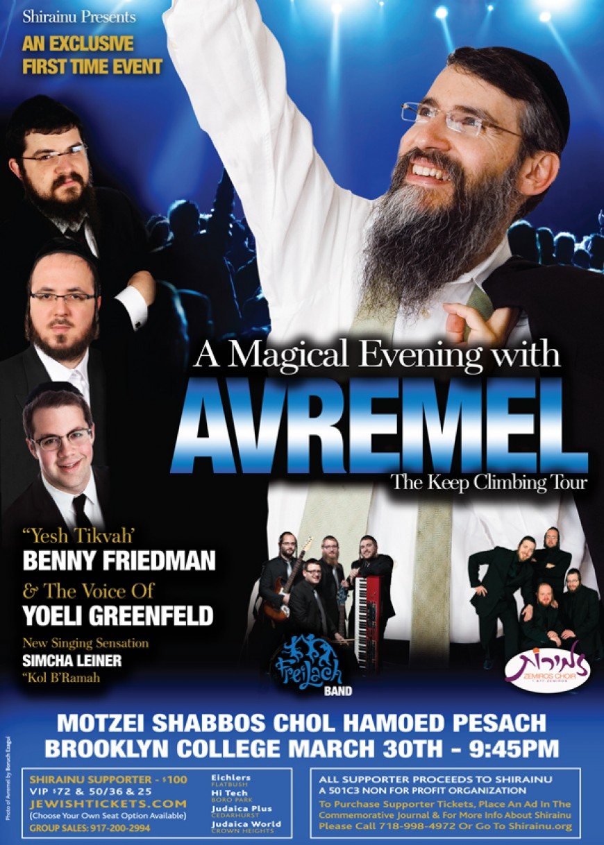 An Exclusive event with Avraham Fried Also starring Benny Freidman