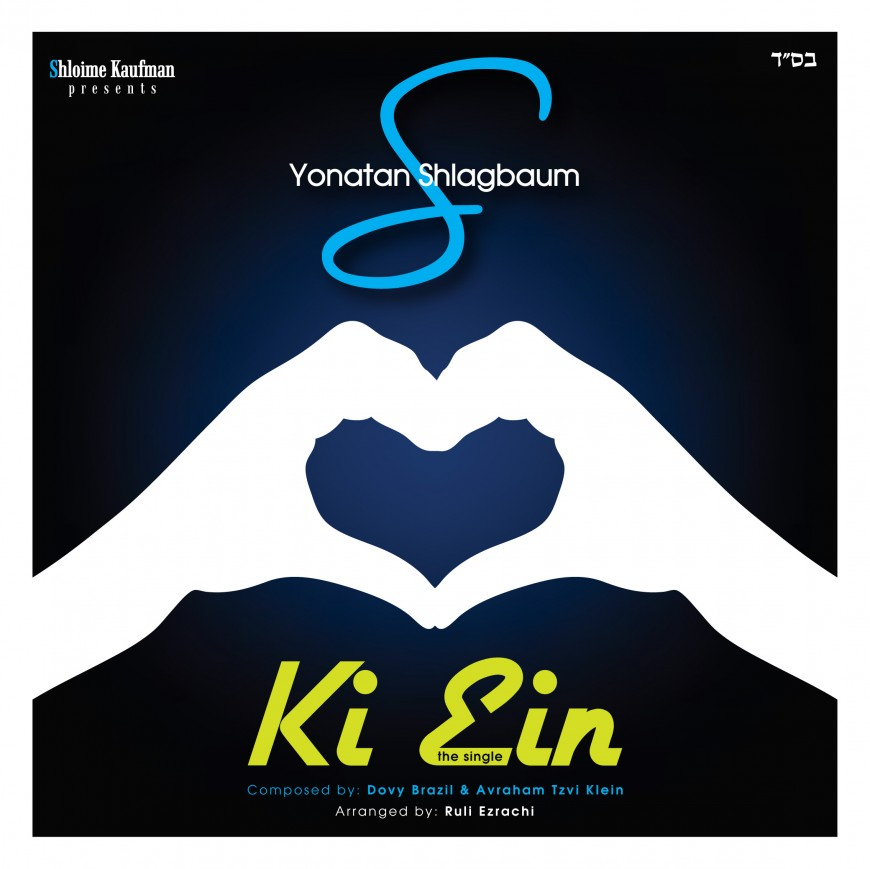 Yonatan Shlagbaum Releases Debut Single