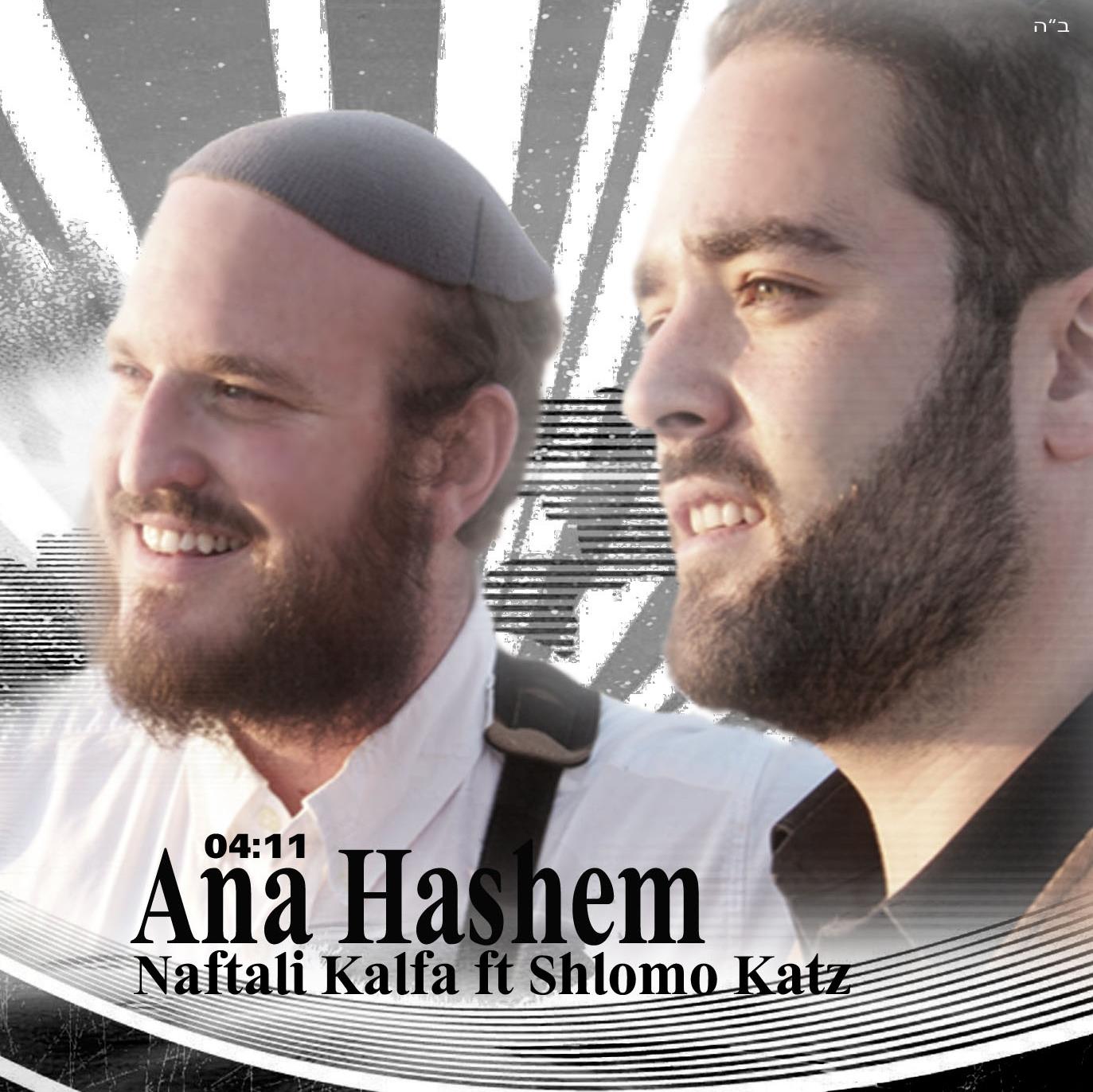 Naftali Kalfa Feat Shlomo Katz – Ana Hashem