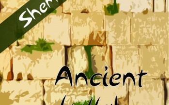 """Ancient Lullaby"" presents: Shema Single"