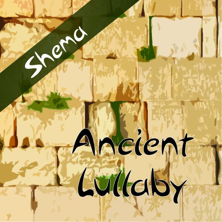 Shema Cover