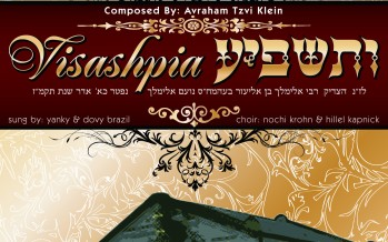 A Song For Reb Elimelech from Lizensk