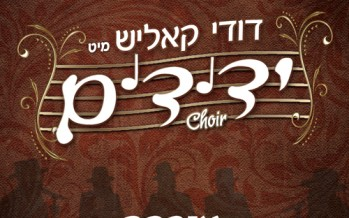 "Dudi Kalish & Yedidim Choir Present ""Ezkero"""