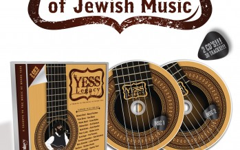 Sameach Music Presents: THE YESS LEGACY