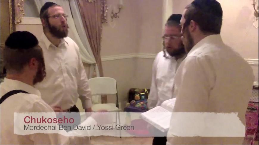 A Glimpse Into The Zemiros Choir (Rehearsal 1)
